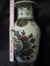 Vase h: 17 cm Paon